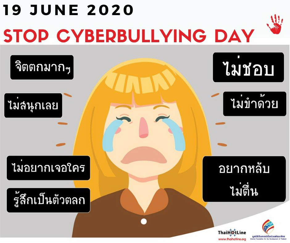 Stop Cyberbullying Day